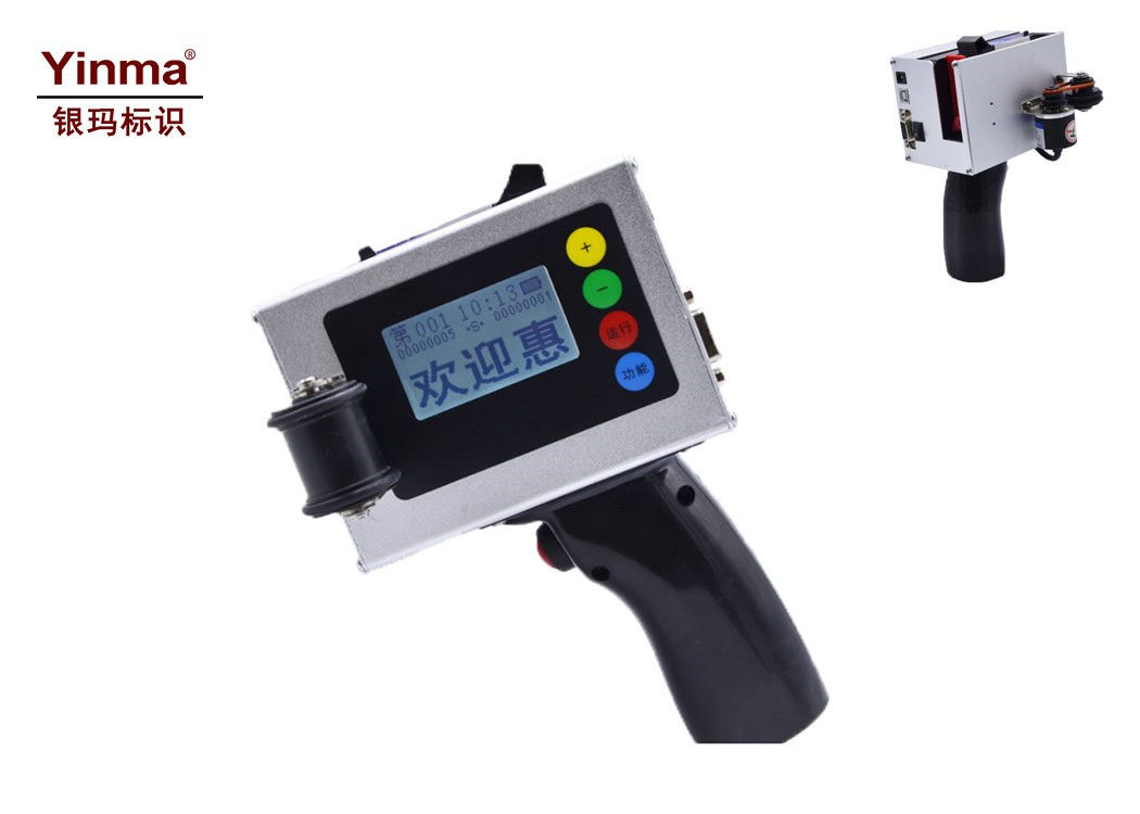 Multi Language Handheld Inkjet Printer , TIJ Inkjet Printer For Metal / Plastic