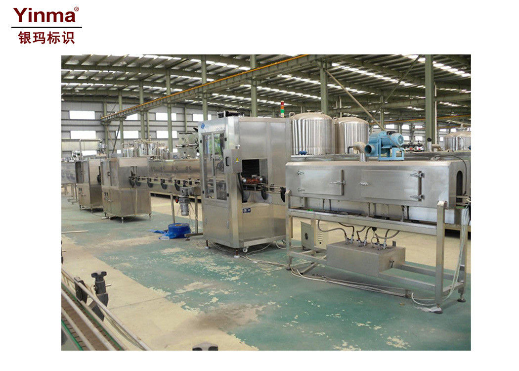 Fully Automatic Liquid Filling Machine Digital Control Pump For Perfume / Oil / Juice
