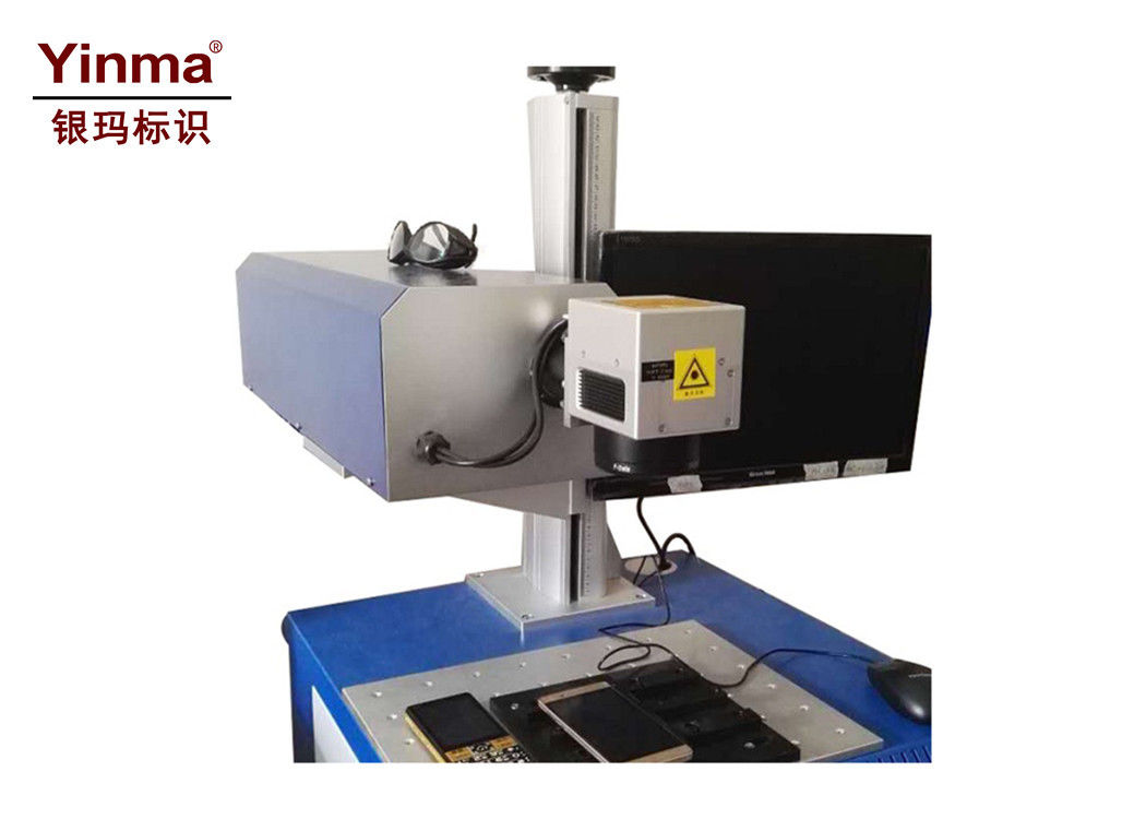 Professional UV Laser Marking Machine 3w For Logo / Batch Number Coding