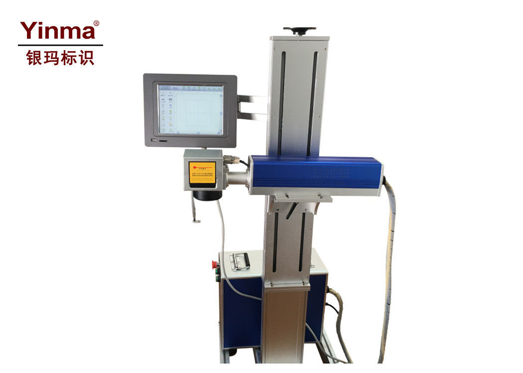 30w Fiber Laser Marking Machine YM-1330B Easy Operate With Various Fonts