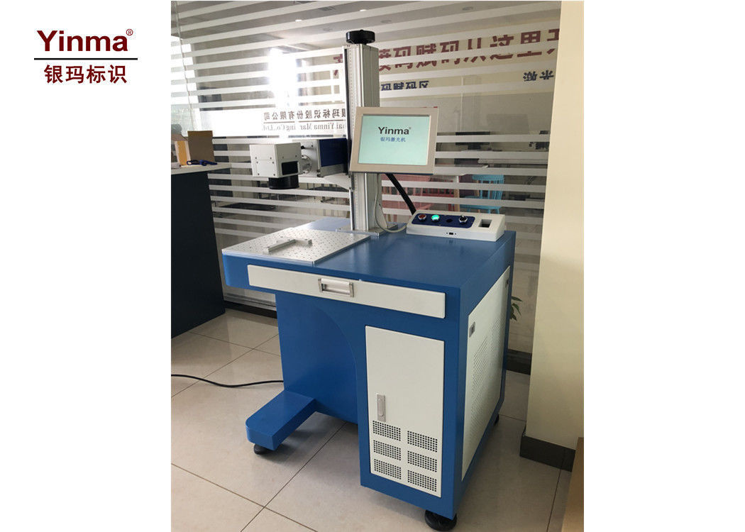 Flying Laser Marking Machine , Small Laser Marking Machine For Metal / Jewelry